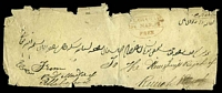 Lot 3881 [1 of 2]:Allahabad: red oval 'ALAHABAD/12 MAR 12/FREE' (sic) on long poor cover to the Rajah of Rewah.