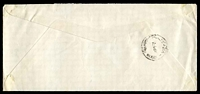 Lot 15883 [2 of 2]:North Melbourne: - WWW #310 violet double-oval 'CARDED/5AUG1974/NORTH MELBOURNE' on face of privately printed Postage Paid cover with pre-printed 'Certified Mail/T.C.B. 001' in TLC.  Renamed from Hotham PO c.-/10/1887.