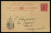 Lot 25818 [1 of 2]:1903 Badge HG #8 1d+1d carmine, cancelled with light Montserrat of JY12/1905, philatelic use to Berne Switzerland.