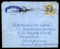 Lot 4290:1958 use of 1/- grey on formular Air Letter from native postal clerk to USA.