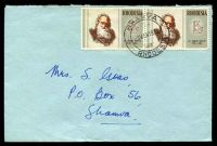 Lot 27557:Shamva: double-circle 'SHAMVA/3MAR1972/RHODESIA' on 13c Moffat pair on local cover.