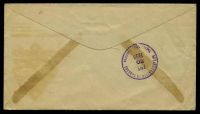 "Lot 3922 [2 of 2]:1938 (Jan) use of 1c Tegucigalpa, 2c Comayagua Cathedral x2 & 50c Royal Palace on attractive 'EL CRONOMETRO' advertising cover, airmail to ""Jüdische Rundschau"" Berlin."