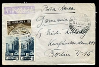 Lot 3435:1938 use of Eritrea 1L blackish blue pair & 50c Air, cancelled with worn Addis Ababa of 31.1.38 on air cover to Berlin.