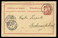 Lot 19404:1900 Yacht HG #14 5p carmine, cancelled with 'USUMBURA/DEUTSCH-/OSTAFR