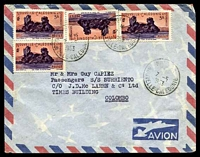 Lot 22402:1953 use of 5f Towers of Notre Dame x4, airmail from Noumea to Colombo to catch passengers on the S.S Surriento.