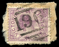 Lot 2291:1967: 1st type on 2d violet.  Allocated to Outtrim-PO 10/5/1894; closed 14/5/1957.