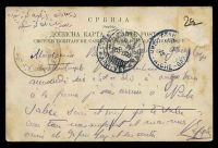Lot 27934 [1 of 2]:1909 use of poor blue biligual Niche-Gare on coloured PPC of Nischer Bahnof with stamp removed, to Turkey, various poor transits and bridge-style bilingual arrival of the very rare 32mm 'ERENKEU[I]
