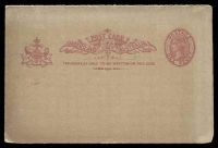 Lot 6770:1889-91 QV Oval Sideface HG #7 1d + 1d rose reply card on drab.
