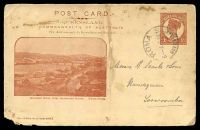 Lot 1508:1908 QV Sideface Views 4 Line Heading Commencing 'POST CARD' HG #15a 1d orange-brown, 'Brisbane River, from Parliament House', cancelled with 'ROMA/6--A-6AU10/QUEENSLAND'. (A1), damaged BLC and stained.