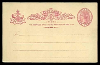 Lot 1409:1889-91 QV Oval Sideface HG #4 1d rose on cream with dashes for address line, tail to scroll 2mm, oval to 1st line 11mm.