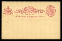 Lot 7603:1889-91 QV Oval Sideface HG #4 1d rose on cream with dots for address line, base of Arms 16½mm above 1st line, oval to 1st line 12mm, scroll to oval 3mm.