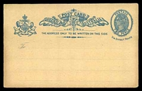 Lot 1145:1889-91 QV Oval Sideface HG #5 2d blue with dots for address line.