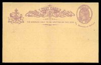 Lot 1146:1889-91 QV Oval Sideface HG #6 3d violet with dots for address lines, fresh unused.