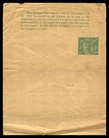 Lot 6752:1892 QV With Lined Background HG #E1 ½d green, laid paper, no gum, creased TLC.
