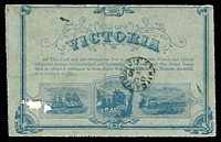 Lot 11417 [2 of 2]:1889 Three-Halfpence blue on grey surfaced paper, Stieg #A1, Cat $45, cancelled with cancelled with 'MELBOURNE/?T/MY13/89 - VICTORIA' (B1), bluish framed 'STKILDA/D/MY13/89/VICTORIA' (B1) arrival, minor faults.