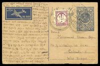 Lot 24256:1953 Air Postal Cards HG #F3 1a blue, uprated with 6p, cancelled with poor Dacca of 25AP55 to Calcutta.
