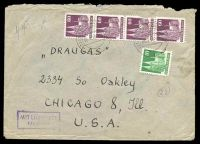 Lot 22638:1949 use of 10pf green & 60pf Cologne Cathedral strip of 4 (1 damaged), cancelled with double-circle '(23) BREMEN-VEGESACK/96.8.49-16/g' (A1-) on air cover to Chicago, from IRO Interzonal Staging Centre, Camp Grohn.