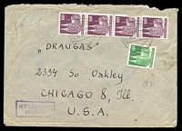 Lot 21965:1949 use of 10pf green & 60pf Cologne Cathedral strip of 4 (1 damaged), cancelled with double-circle '(23) BREMEN-VEGESACK/96.8.49-16/g' (A1-) on air cover to Chicago, from IRO Interzonal Staging Centre, Camp Grohn.