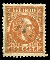 Lot 4393:1870-88 William III Perf 12½ Small Holes SG #39 10c orange-brown.