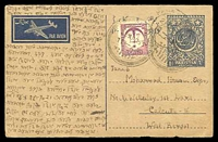 Lot 26392:1953 Air Postal Cards HG #F3 1a blue, uprated with 6p, cancelled with poor Dacca of 25AP55 to Calcutta.