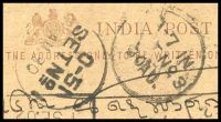 Lot 3794 [2 of 2]:Mirzapur City: bridge-style 'MIRZAPUR·CITY/28AU20 X./+' (error for 1902 with year inverted) on ¼a Postal card, other datestamps include 'A-7 IN/[SET]