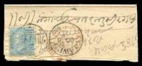Lot 4250 [1 of 3]:174: 'JAWUD/OC16/71 - 174' (type 9III) on East India ½a on small cover, hexagonal 'NUSSERABAD/18OC/71' (B1) on back.
