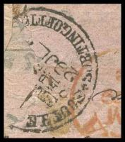 Lot 3795 [2 of 2]:South East TPO: 'SOUTH.E[AST LINE]/SET[?]/2ND[?]/23JL[72]/SORTING OFFICE' on stampless cover, other datestamps on face are 'POONA CITY RH/JL29/72 - 53' (type 4 - B2-) and 'P[OON]
