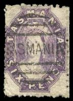 Lot 2217:1871-91 Chalon Wmk Double-Lined Numeral Perf 11½ SG #138 6d bright violet, Cat £32.