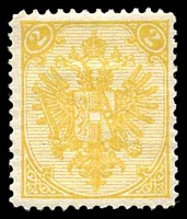 Lot 19576:1879-1900 Numerals At Top Type I Perf 12½-13 SG #26 2k orange-yellow, Cat £13