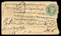 Lot 23326 [1 of 2]:1890 use of ½a Envelope uprated with 2a orange on back, cancelled with poor 'KOHAT/11DEC90 - L' (type 19), poor boxed 'REGISTERED/KOHAT/[?]
