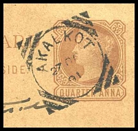 Lot 24222 [2 of 2]:Akalkot: squared-circle 'AKALKOT/27OC/91' on ¼a Postal Card to Poona, light boxed 'TOO LATE