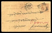 Lot 3767 [1 of 2]:Akalkot: squared-circle 'AKALKOT/27OC/91' on ¼a Postal Card to Poona, light boxed 'TOO LATE