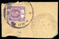 Lot 3648:Aranuka: poor violet double-circle 'GILBERT AND ELLICE ISLANDS COLONY/PO/ARANUKA/ SLANDS' (#11 - missing 'I' of 'ISLANDS') on 1d violet KGV on piece with Tarawa of 17AP/6 (1936).  PO c.1924.
