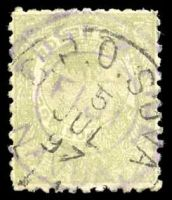 Lot 4045:Navua: light clear double-circle 'POST OFFICE/FIJI/NAVUA' in purple, on 2d dull green pirogue, overstruck with Suva of 5/JUL/97. [Rated 360 by Proud]  PO c.1871.