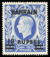 Lot 19214:1948 Definitives SG #60a 10r on 10/- ultramarine, Cat £80.