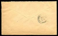 Lot 21395 [2 of 2]:Waiyevo: 'P.O. WAIYEVO/7/JAN/[28]/[FIJI]' on 2d grey KGV on cover to New Zealand. [Rated 500 by Proud]  PO 1/8/1910.