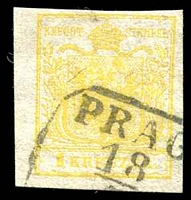 Lot 17587:1850 Arms Hand-Made Paper SG #1ca 1K yellow type III 4 margins, Cat £65.