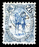 Lot 3496:1902-03 Pictorials - Coloured Centres SG #128 25c blue camel, Cat £12.