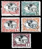 Lot 3463:1903 Pictorials - Black Centres SG #137-41 1c to 10c, 1c & 5c mint. (5)