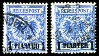 Lot 22148:1889 Surcharges on 'REICHSPOST' Issues Mi #8 1pi on 20pf ultramarine (2 distinct shades).