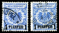 Lot 22792:1889 Surcharges on 'REICHSPOST' Issues Mi #8 1pi on 20pf ultramarine (2 distinct shades).