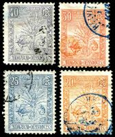Lot 4299 [1 of 3]:1903 Zebu & Lemur SG #38-47 1c to 40c, Cat £20, 25c (thinned). (10)