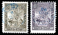 Lot 25434 [3 of 3]:1903 Zebu & Lemur SG #38-47 1c to 40c, Cat £20, 25c (thinned). (10)