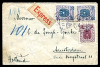 Lot 3513:1922 (Jan 16) use of 5k & 10k x2 Republic Arms on express cover to Holland.