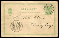 Lot 20827:1888 New Design HG #25 5ö green 'BREV KORT.' 39mm long, 1898 use from Copenhagen to Vordingborg.