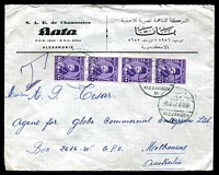 Lot 3696:1947 (Dec 8) use of 10m strip of 4 on commercial cover from Alexandria to Melbourne, Aust.