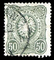 Lot 3774:1875-79 'PFENNIGE' Mi #38 50pf grey-green, Cat €18.