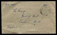 Lot 22004:1946 use of stampless OAS cover to England, cancelled with double-circle 'FIELD POST OFFICE/*/1JY/46/475' (A2).