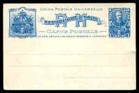 Lot 22726:1898 Augustin Simon Sam HG #1 1c blue on white.