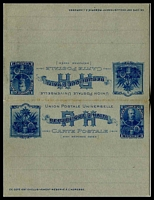 Lot 22728:1898 Augustin Simon Sam HG #4 1c+1c blue on grey.